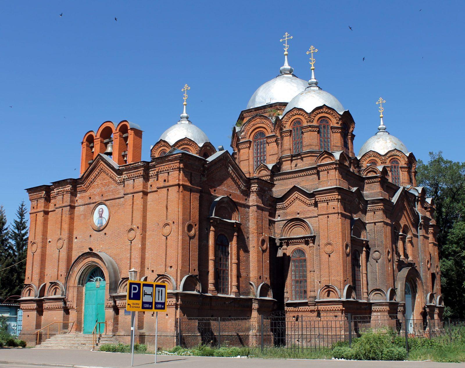 Обоянь, Курская область.