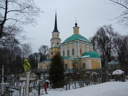 Москва Калуга ритуальные перевозки.