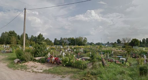 Москва Почеп ритуальная перевозка тела.