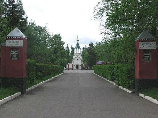 Москва Курск ритуальные перевозки.