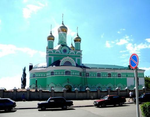 Москва Щигры ритуальная перевозка.