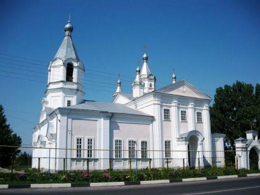 Москва Суджа ритуальная перевозка.