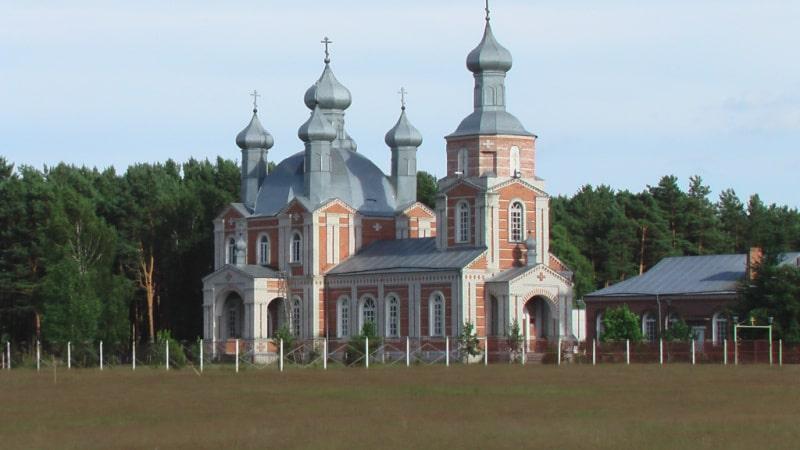 Унеча, Брянская область.