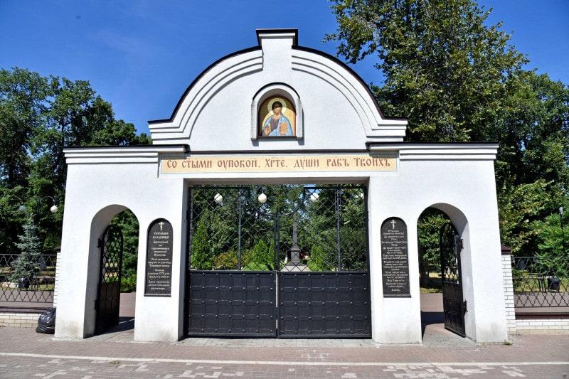 Москва Воронеж ритуальные перевозки.