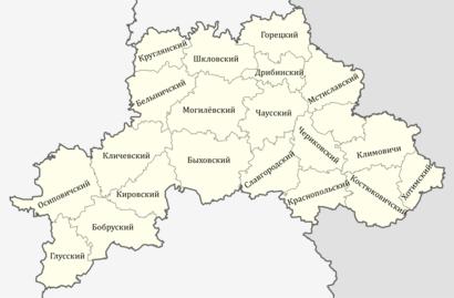 Беларусь — Могилёвская область.
