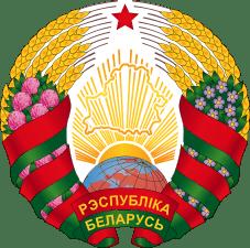 Белоруссия герб.