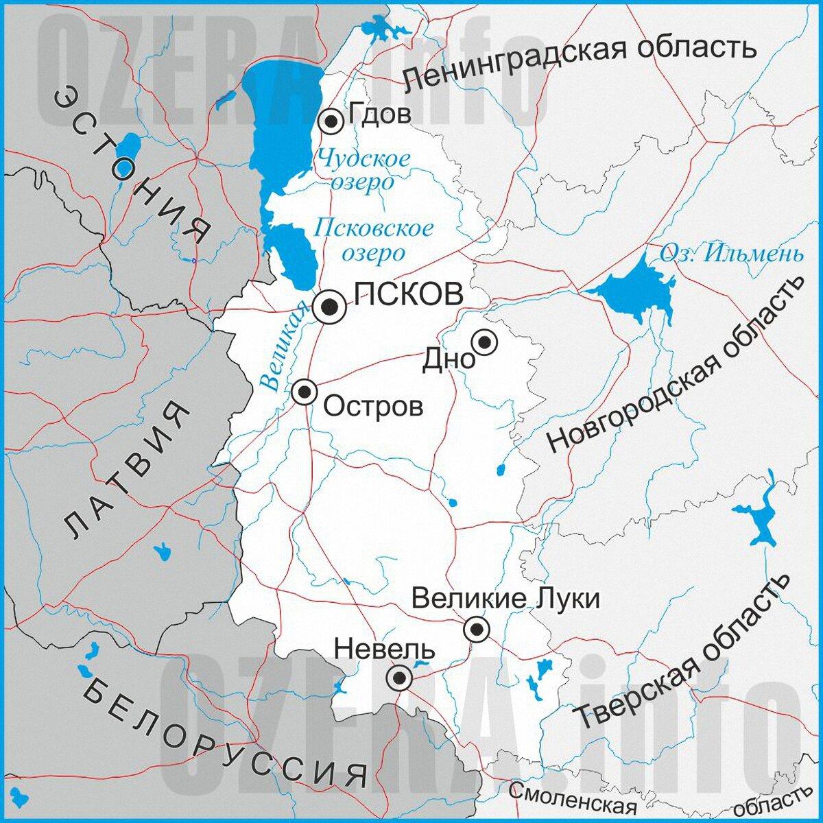 Псковская область офлайн карта.